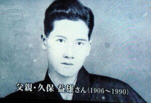江利チエミさん父