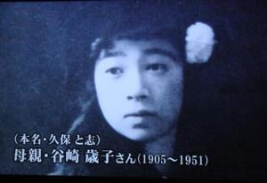 江利チエミ母