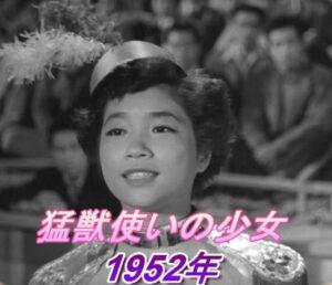 デビュー時の江利チエミ
