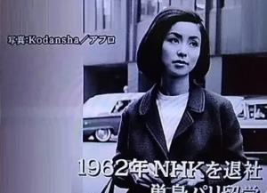 NHK退職