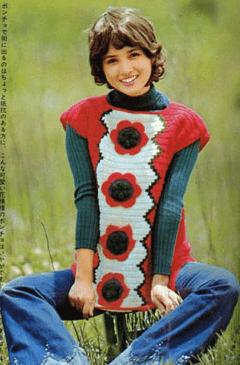 雄鶏社 手芸誌モデル(72年)