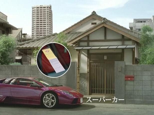 イクラちゃん スーパーカー