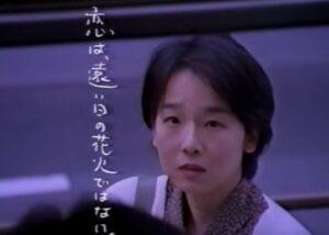 田中裕子 サントリー