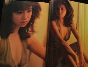 坂口良子 写真集