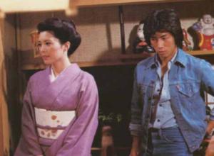 松坂慶子 真田広之