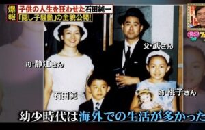 石田純一さんの家族
