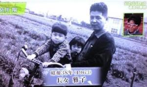 哀川翔さんの家族