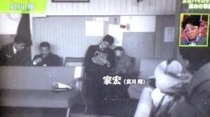 哀川翔さんの父親 事故死