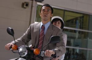 2007年公開の映画『バブルへGO!! タイムマシンはドラム式』 阿部寛
