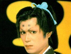 時任三郎 牛若丸三郎太