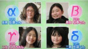内田春菊 子供