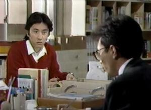 うちの子にかぎって 田村正和